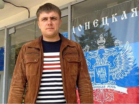 Александр Сапунов