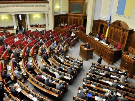 Рада розпочала засідання. У залі — 274 депутатів (Пряма трансляція)