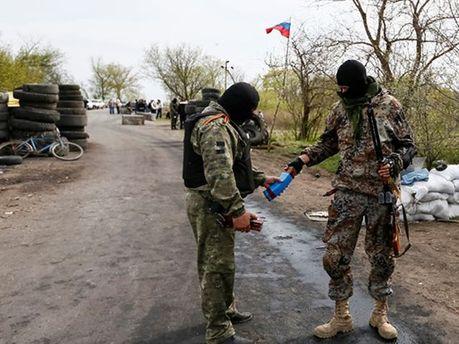 Пророссийские экстремисты
