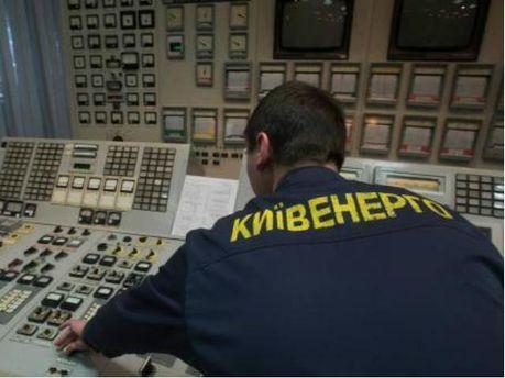 В Киеве без горячей воды остались почти 800 домов