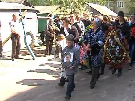 Похорон Марка Иванюка