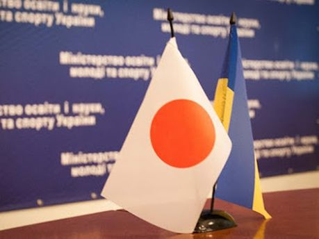 Україна і Японія