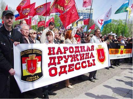 Проросійські активісти вийшли на марш