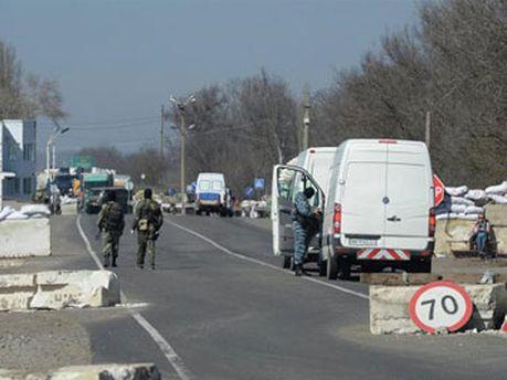 КПП на въезде в Крым