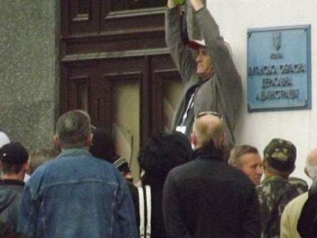 Захоплення Луганської ОДА