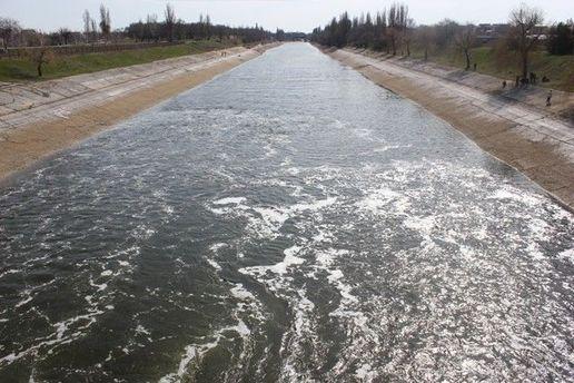 Северо-Крымскый канал
