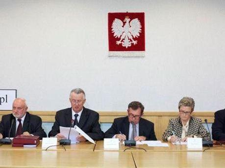 Национальная избирательная комиссия