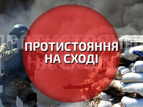 """В Счастье террористы творят несчастья: """"накрыли"""" две многоэтажки """"Градами"""""""