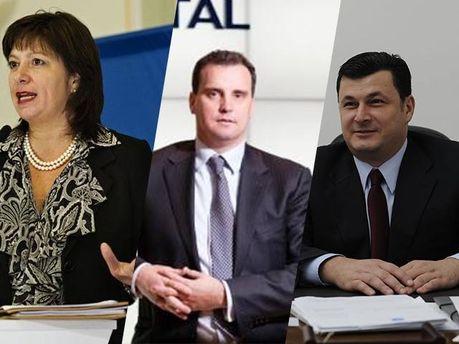 Министры-иностранцы