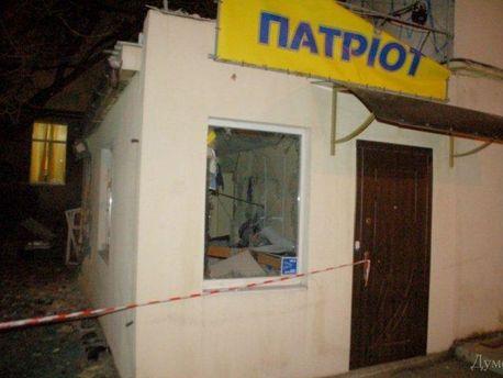 Магазин, в котором произошел взрыв