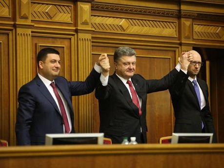 Володимир Гройсман, Петро Порошенко та Арсеній Яценюк