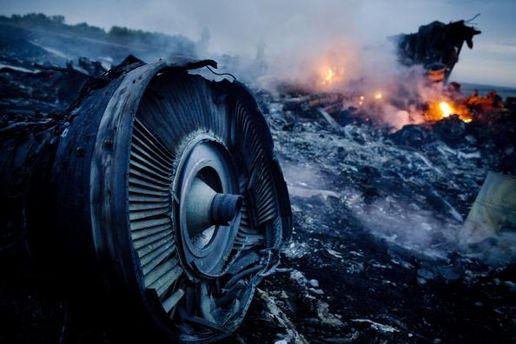 Місце трагедії Boeing - 777