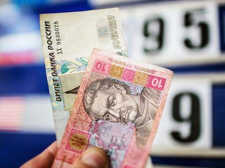 Гривна и рубль – самые слабые валюты в мире, – СМИ