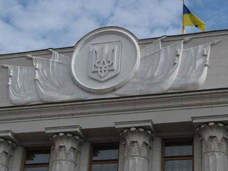 Депутати нарешті поділили комітети (Список)