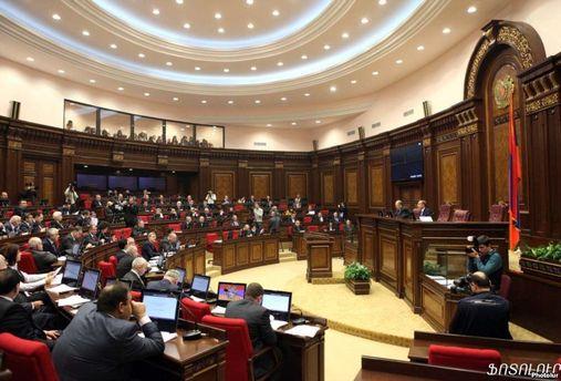 Парламент Вірменії