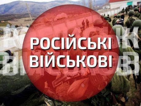 Из Горловки в Енакиево отправили конвой с трупами российских военных, — Тымчук