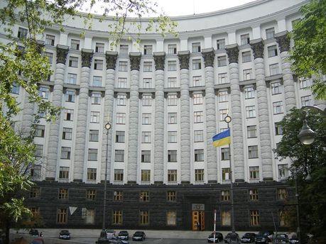 Будинок уряду України