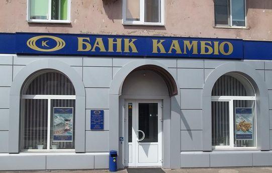 """НБУ визнав банк """"Камбіо"""" неплатоспроможним"""