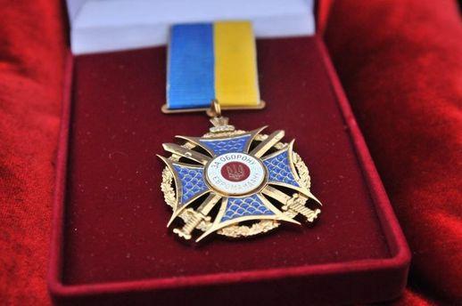 Орден Героев Небесной Сотни