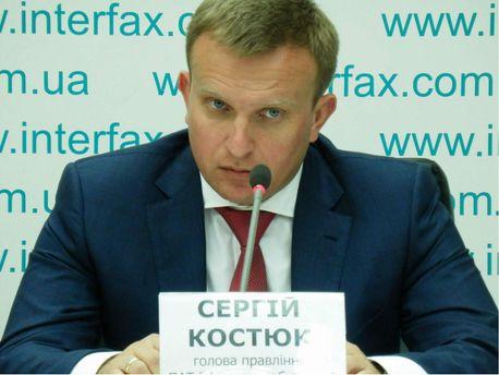 С. Костюк