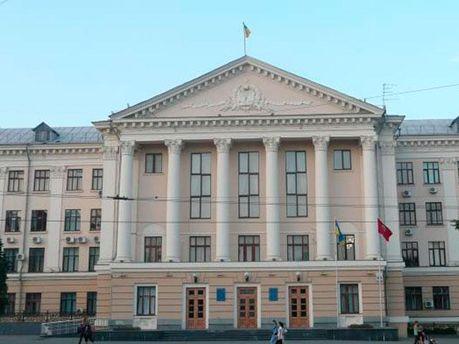 Запорожский городской совет
