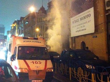 Пожар в Бессарабском рынке