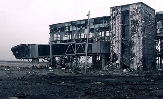 Донецкий аэропорт