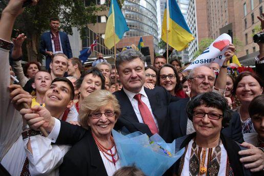 Петро Порошенко в Австралії