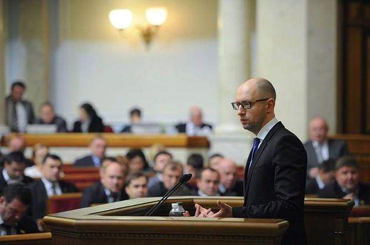 Арсений Яценюк в парламенте