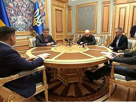 Зустріч з Президентом