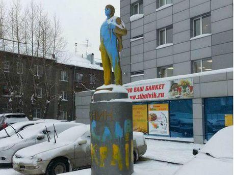 Пам'ятник Леніну в Новосибірську