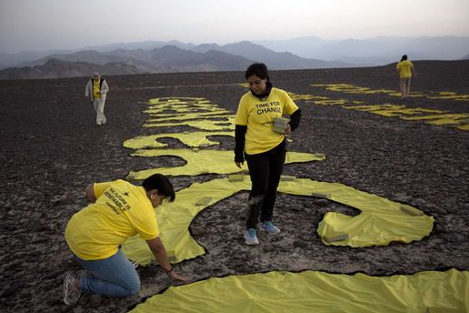 Активисты Greenpeace