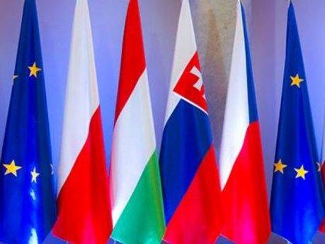 Флаги стран-членов Вышеградской группы