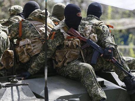 Терористы