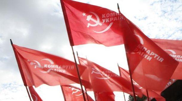 Прапори КПУ