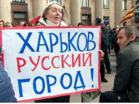 Сепаратистські акції