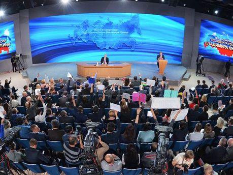 Прес-конференція Путіна