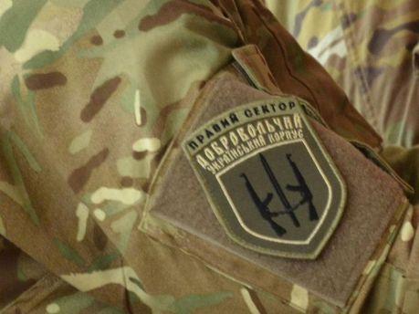 Эмблема Добровольческого украинского корпуса