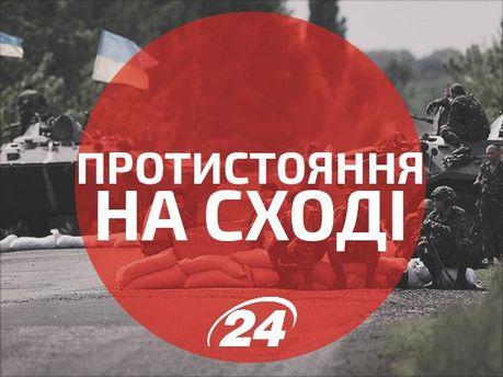 Терористи знову обстрілюють українські позиції