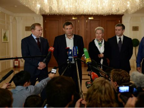 Контактная группа в Минске