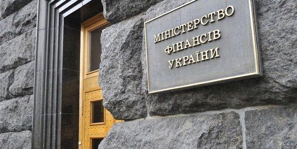 Міністерство фінансів