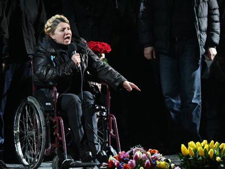 Тимошенко на сцені Майдану