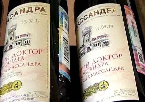 Кримське вино