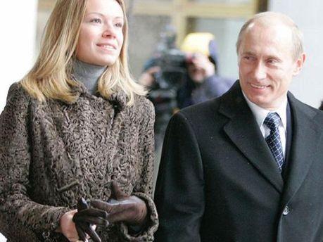 Путін з дочкою