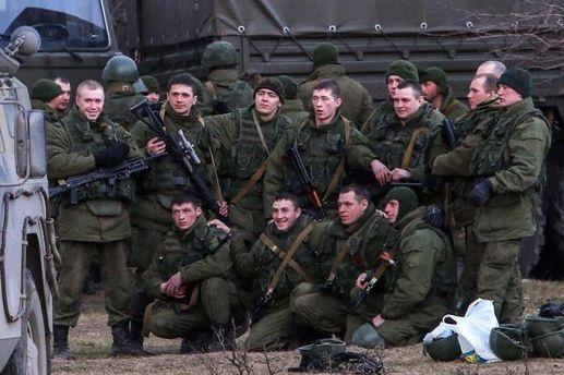 Военные РФ