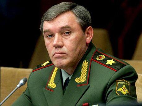 Валерій Герасимов