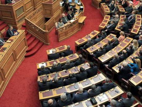 Парламент Греції