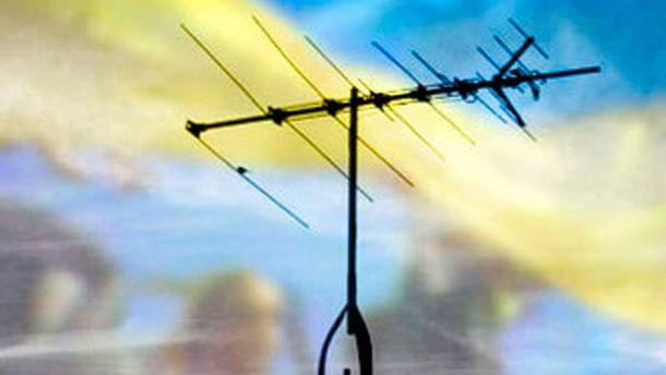 На Донбасі запустили українські канали