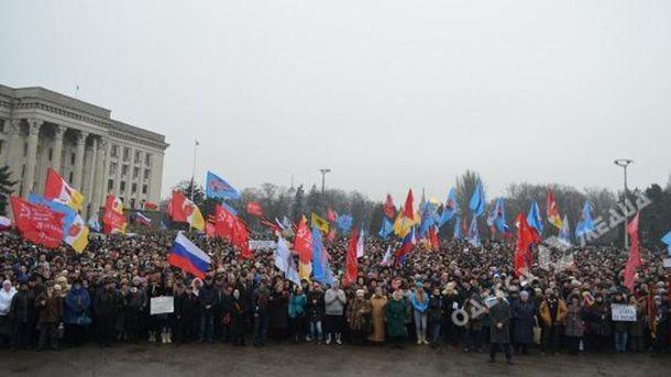 Митинг Антимайдана на Куликовом поле в Одессе