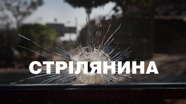 Невідомі обстріляли пост ДАІ у Києві
